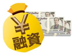 プロパー融資と保証付き融資は何が違う?